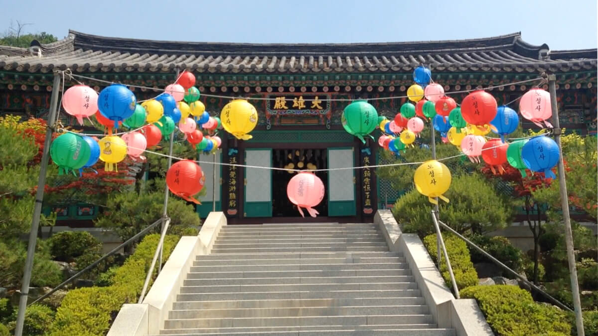 WKU International Year of South Korea