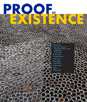 proof of existence poster
