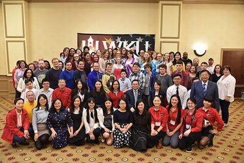 Confucius Institute at WKU hosts inaugural Chinese Bridge Competition