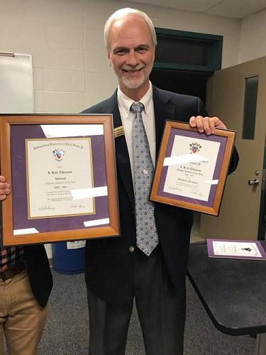 Atkinson Wins National Advisor of the Year Award