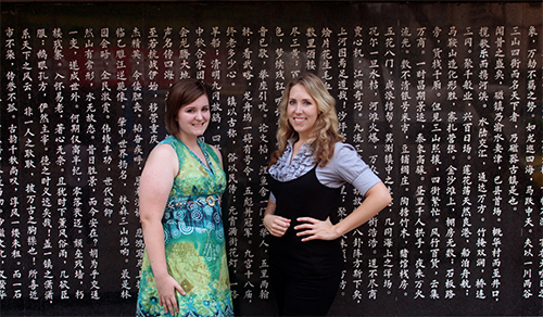 Students win scholarships to study in China for summer program