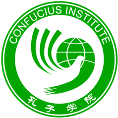WKU ends agreement with Confucius Institute