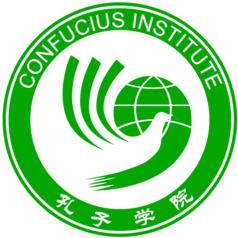 WKU transfers Confucius Institute program to Simpson County Schools