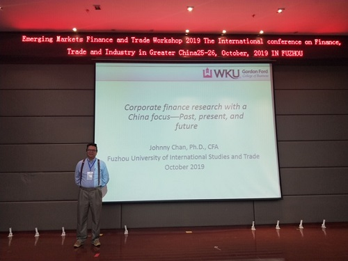 Finance Professor Delivers Keynote at China Conference