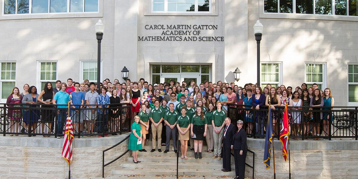 The Gatton Academy Expansion Ceremony