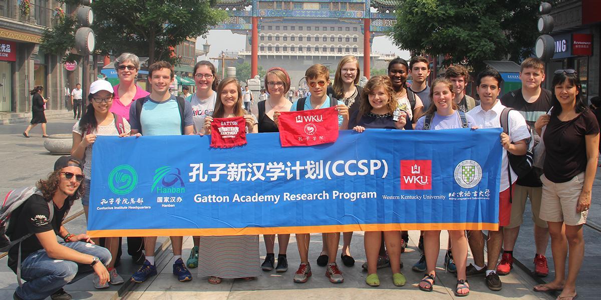 STEM+Chinese
