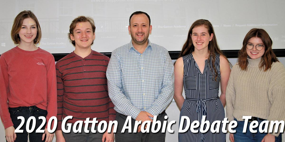 Four students from The Gatton Academy of Mathematics and Science in Kentucky will debate teams from around the nation this February as a part of an Arabic Debate Tournament.