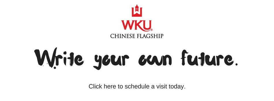 Visit WKU's Chinese Flagship Program.
