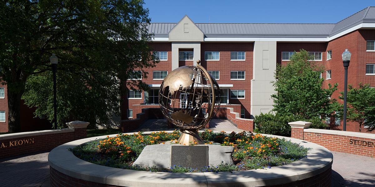 Keown Plaza outside Southwest Hall