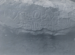 Petroglyphs found in Kentucky