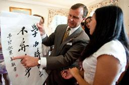 pres ransdell w/chinese instructor